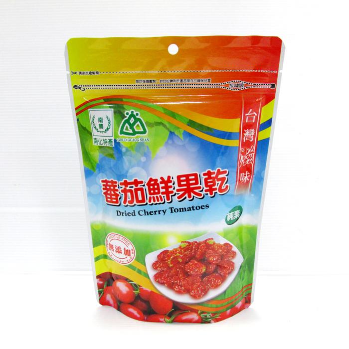 【農漁會超市中心】南化產銷班番茄鮮果乾(每包200g)