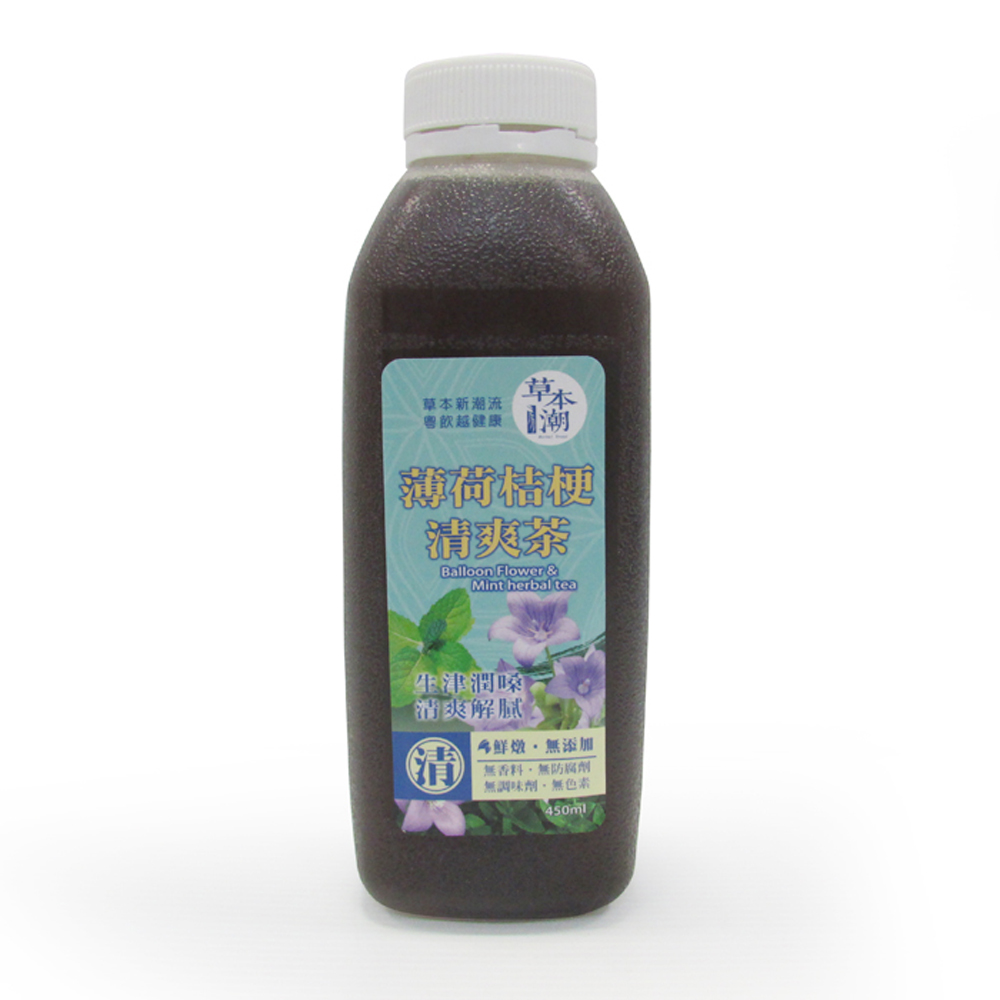 【草本潮】薄荷桔梗清爽茶(每瓶450ml)