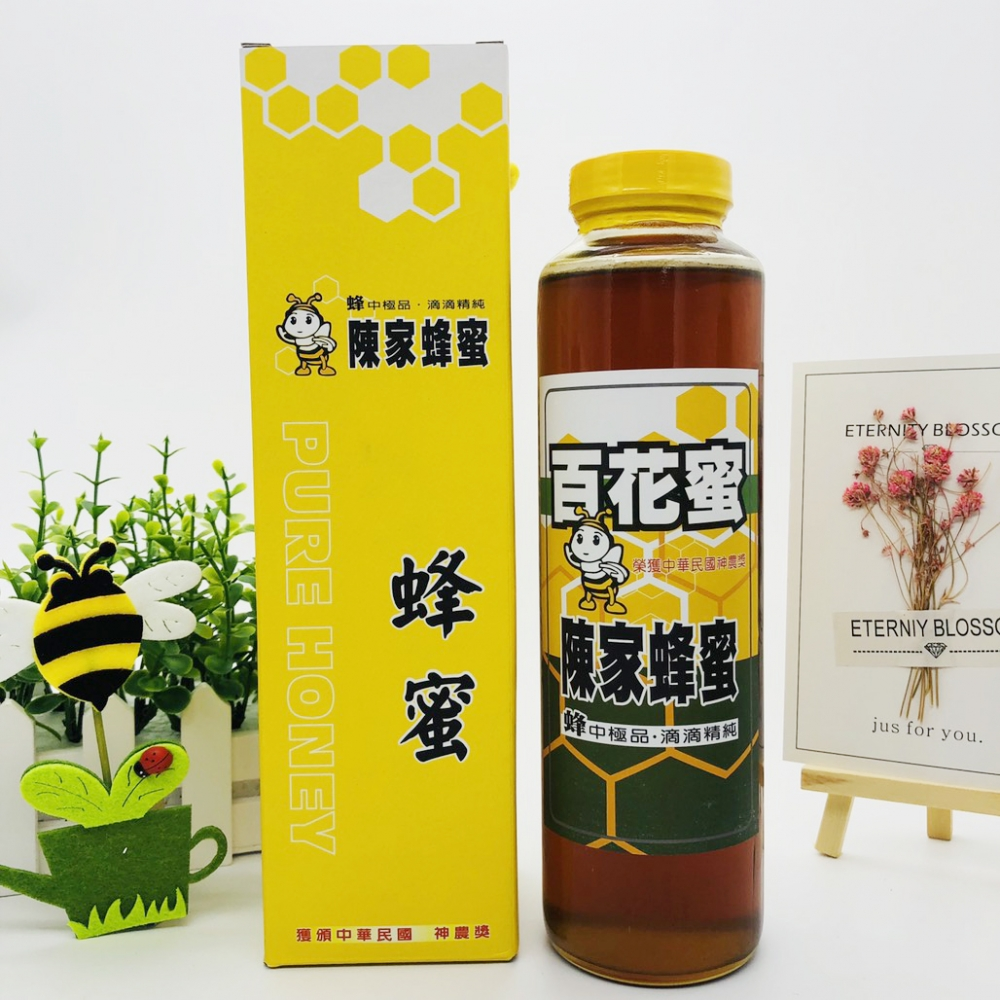 【陳家蜂蜜】百花蜜(每瓶800g)