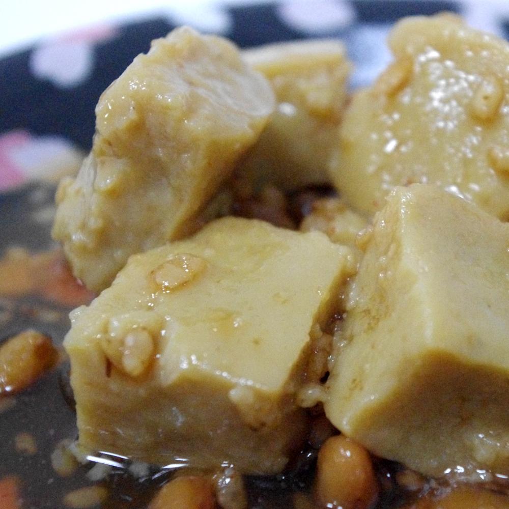【農漁會超市中心】埔里德記香芋豆腐乳(每罐380g)