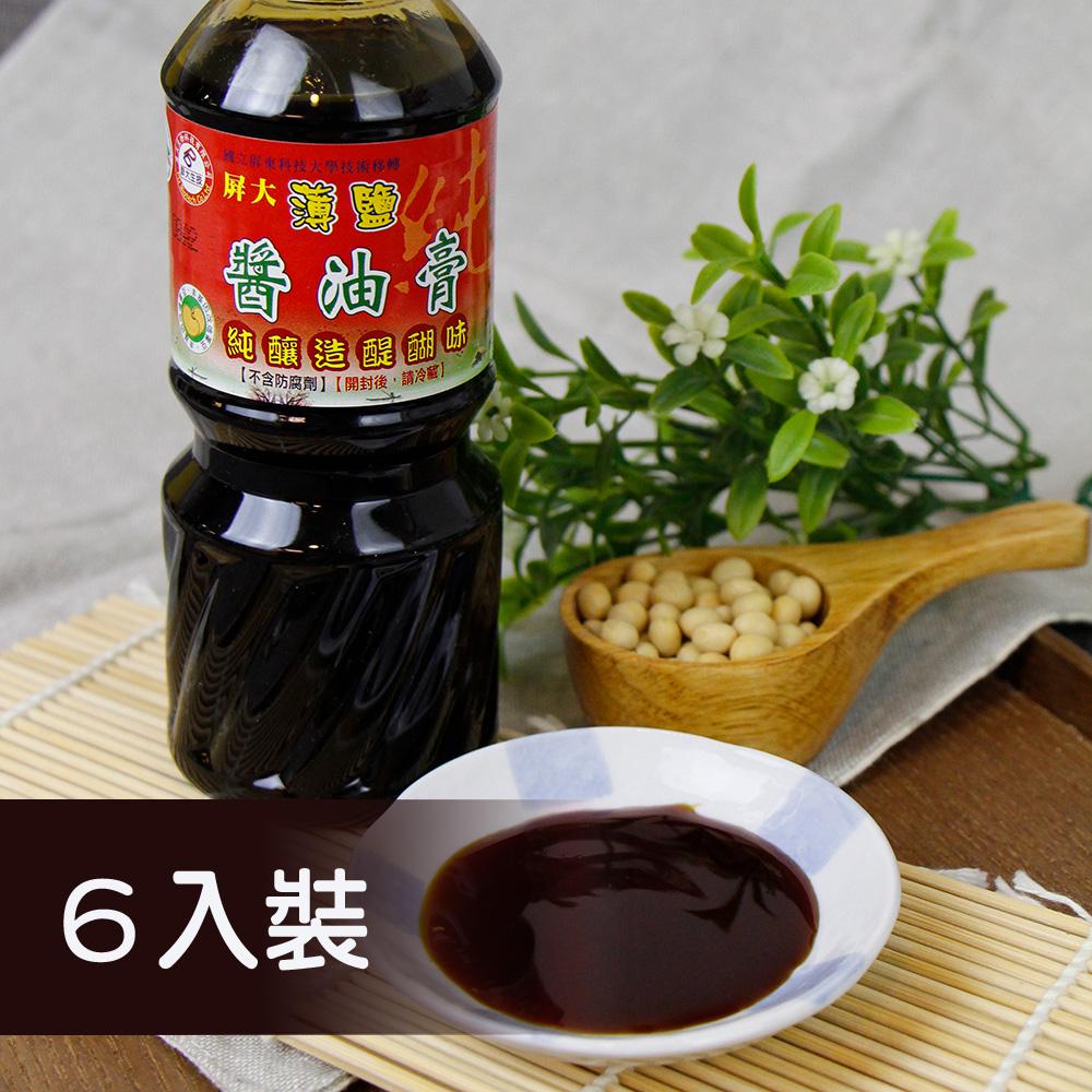 【屏大生技】薄鹽醬油膏六入禮盒(每瓶300ml)