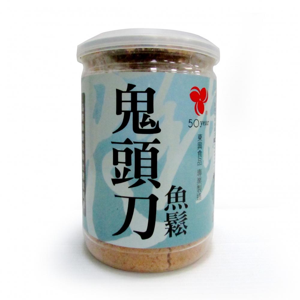 【東大興】鬼頭刀魚鬆(每罐200g)