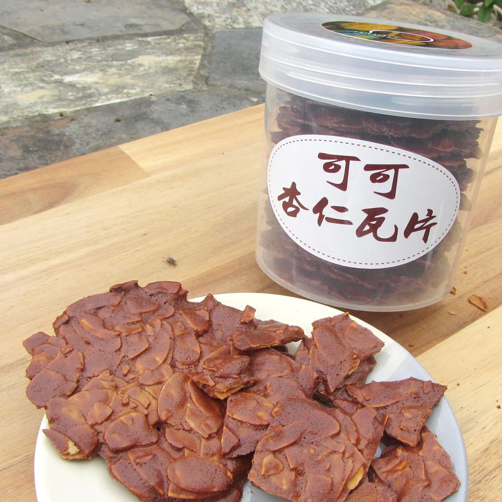 【可可雨果】可可杏仁瓦片 (每罐180g)
