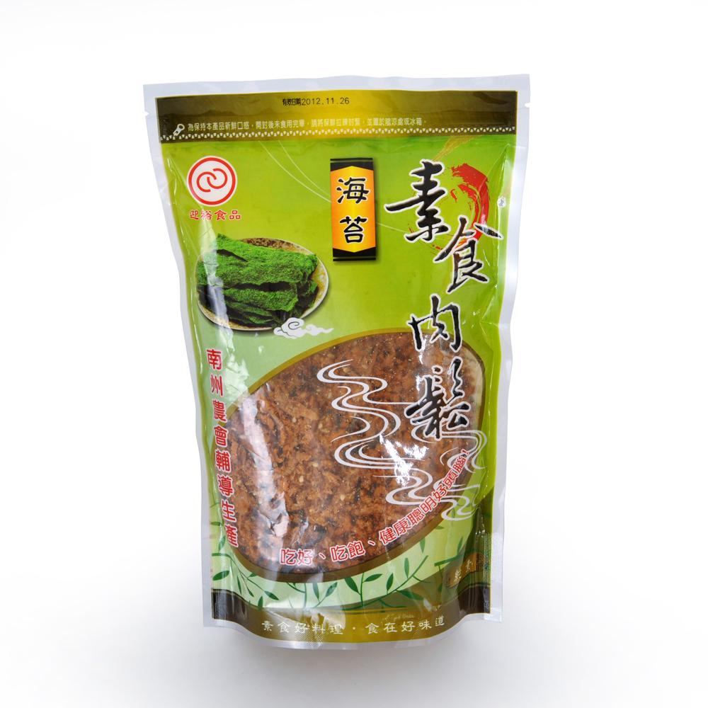 【迎裕食品】海苔素肉鬆(每包250g)