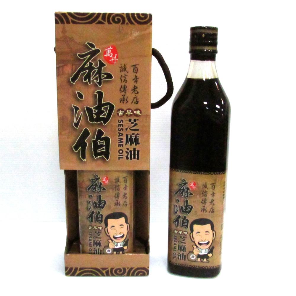 【萬丹麻油伯】純芝麻油(每瓶560ml)