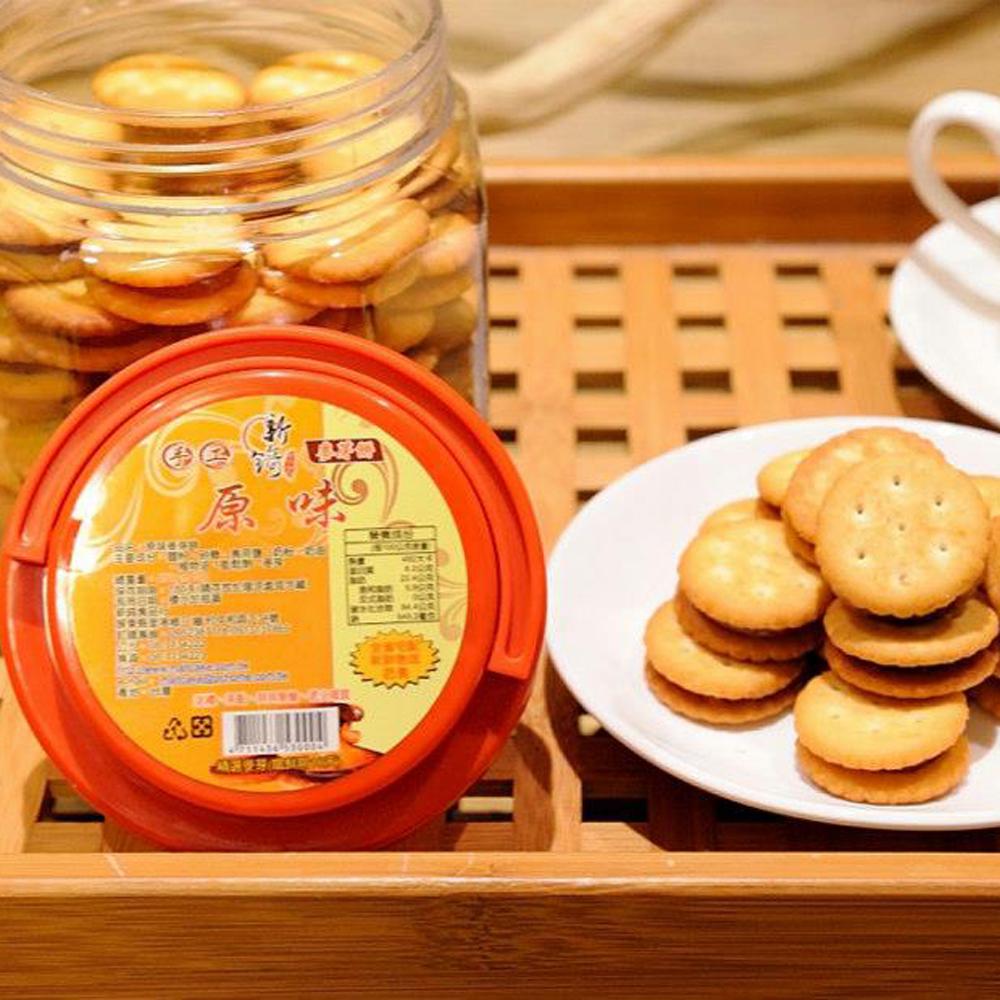 【新錡】原味麥芽餅(每罐450g)