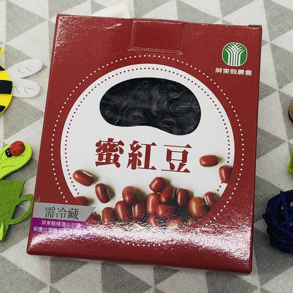 【屏東縣農會】蜜紅豆(每盒300g)