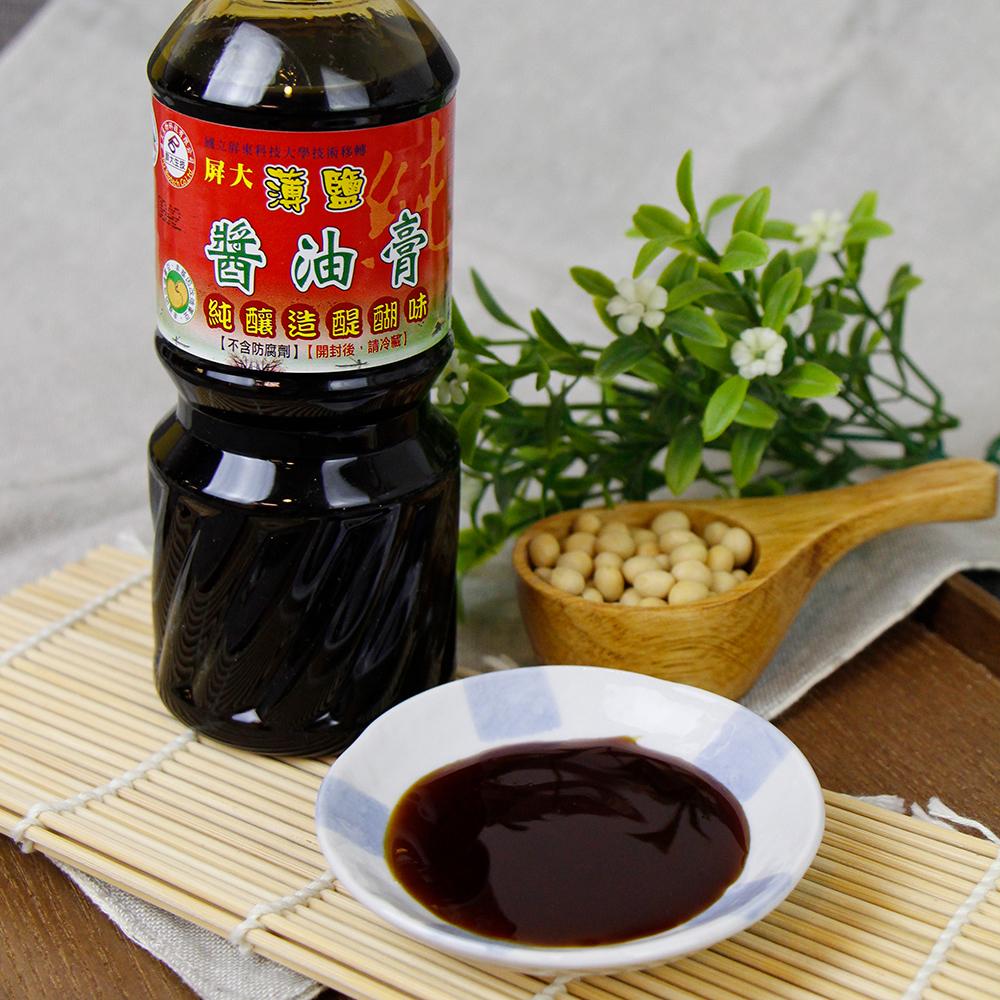 【屏大生技】薄鹽醬油膏(單瓶300ml)