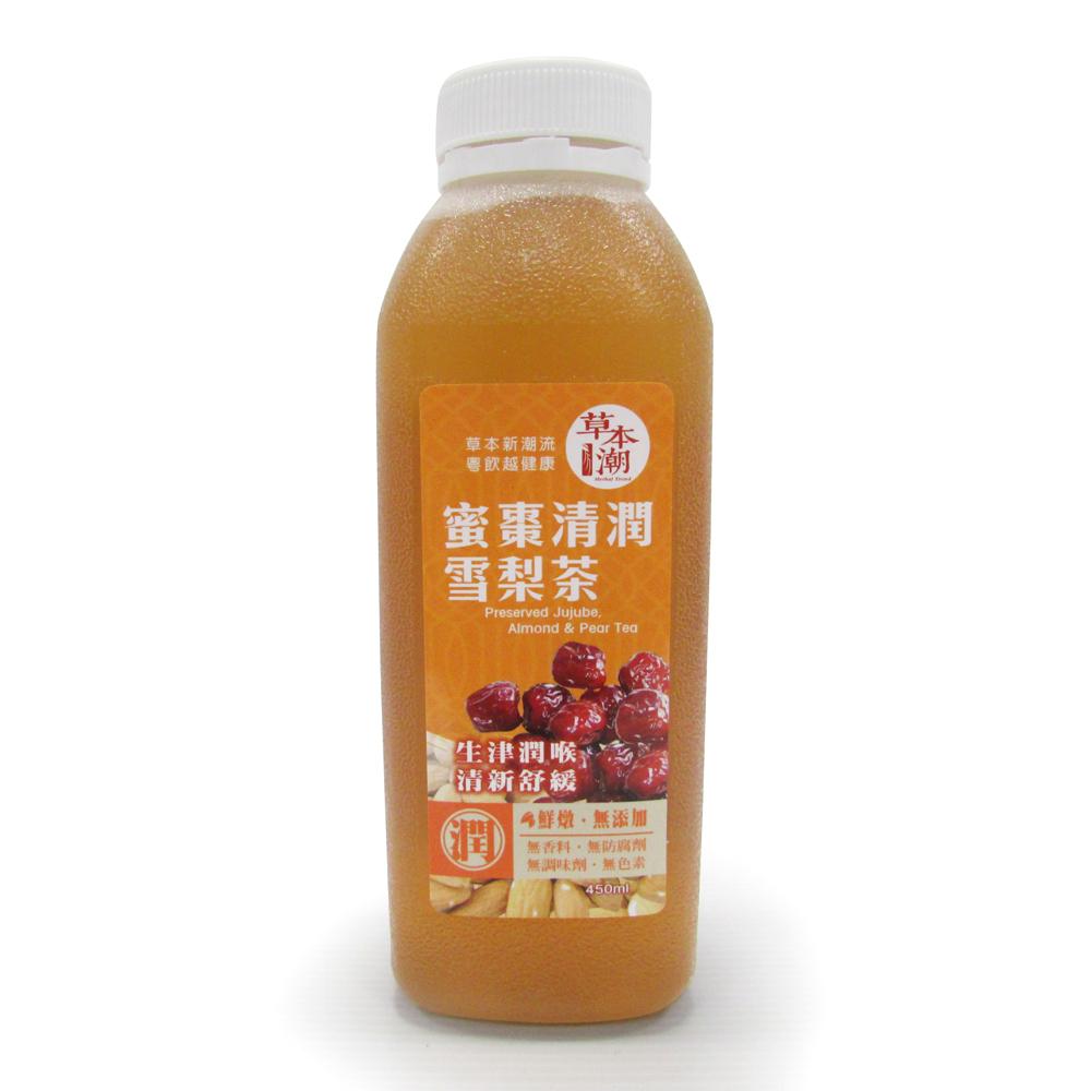 【草本潮】蜜棗清潤雪梨茶(每瓶450ml)
