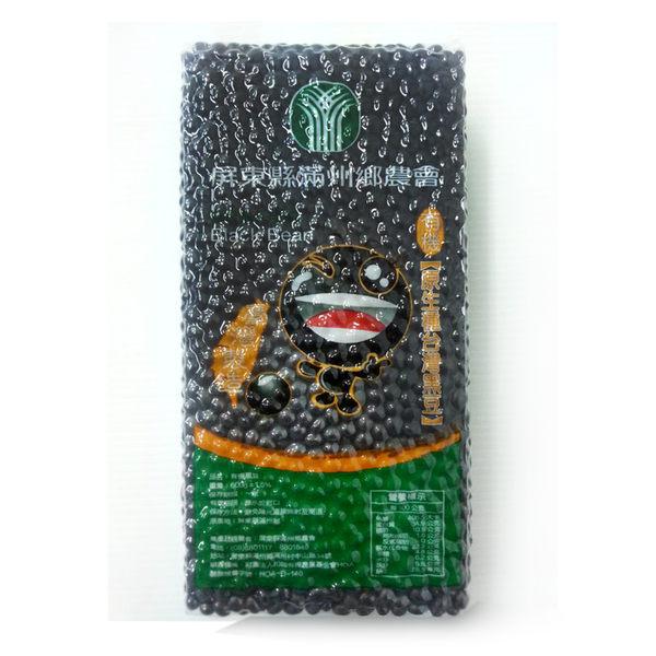 【滿州鄉農會】真空有機黑豆(每包600g)