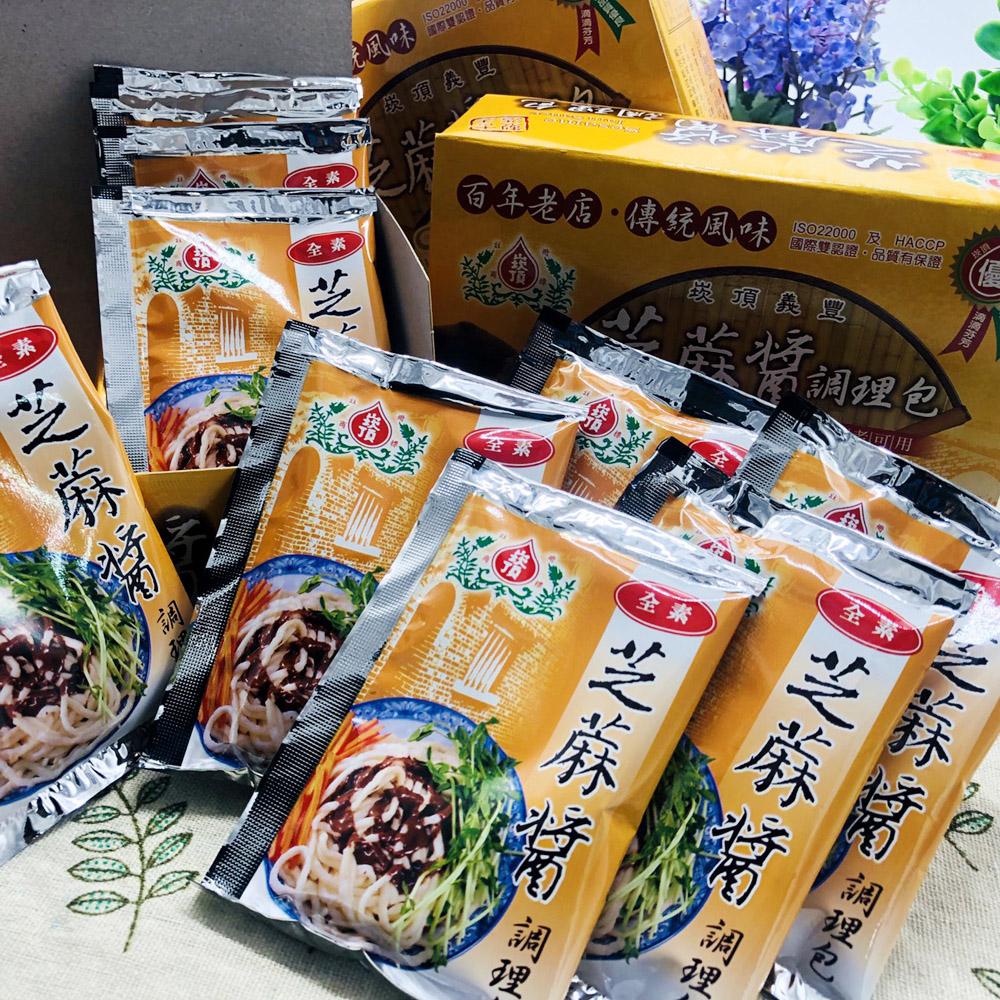 【崁頂義豐麻油廠】芝麻醬調理包(每盒12包入、每包40g)