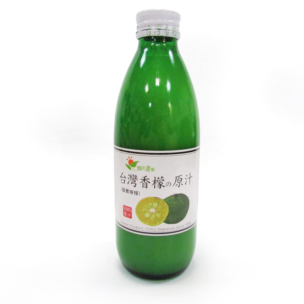【農漁會超市中心】陽光農業台灣香檬原汁(每瓶300ml)