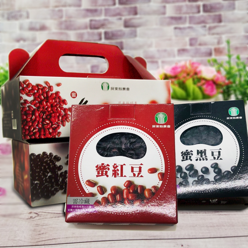 【農漁會超市中心】屏東縣農會蜜豆禮盒3組(每盒300g*4入)(含運)