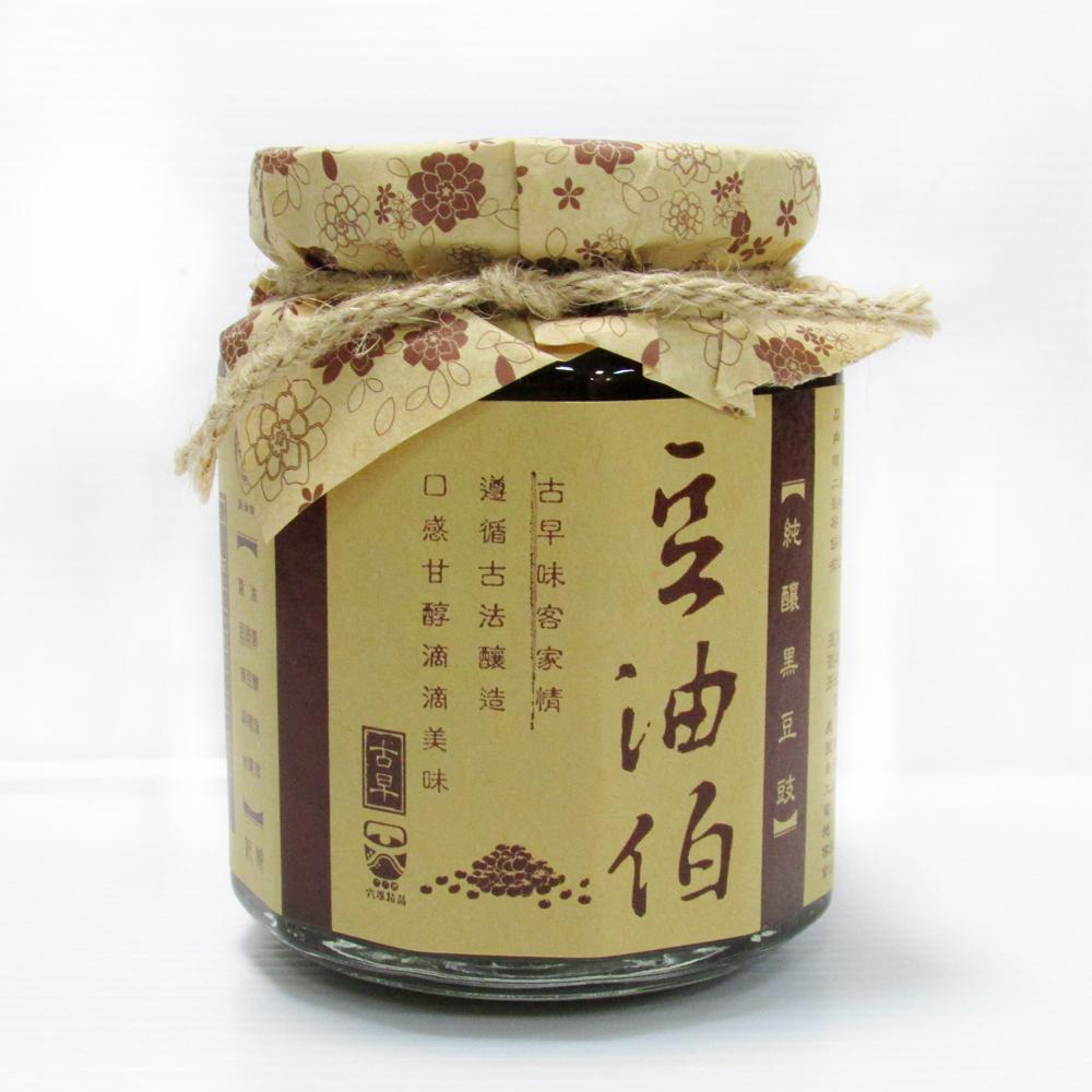 【農漁會超市中心】豆油伯黑豆鼓3罐(每罐280g)(含運)