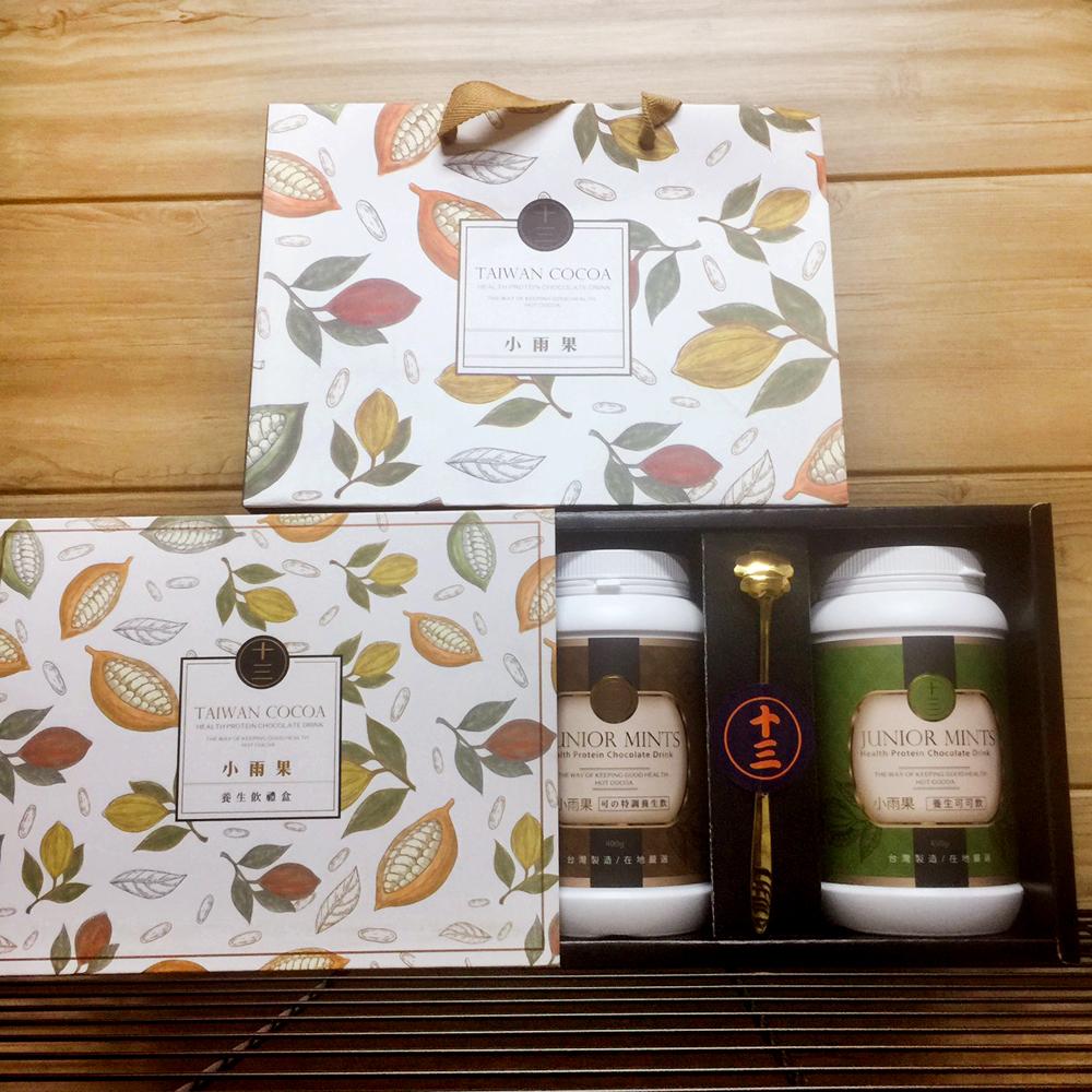 【可可雨果】可の特調養生可可飲二入禮盒組 (每盒400gx2)
