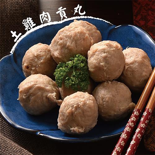 【立瑞畜產】土雞肉貢丸2盒(每盒400g)(含運)