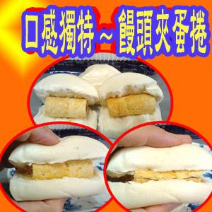 【蔡技食品】綜合夾心手工蛋捲1盒(每盒10包,1包2入)(免運)