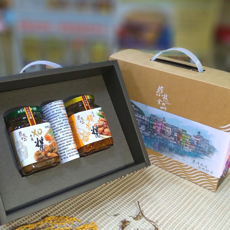 【蔡技食品】雙鮮醬組禮盒(XO干貝醬+基隆鎖管醬)免運