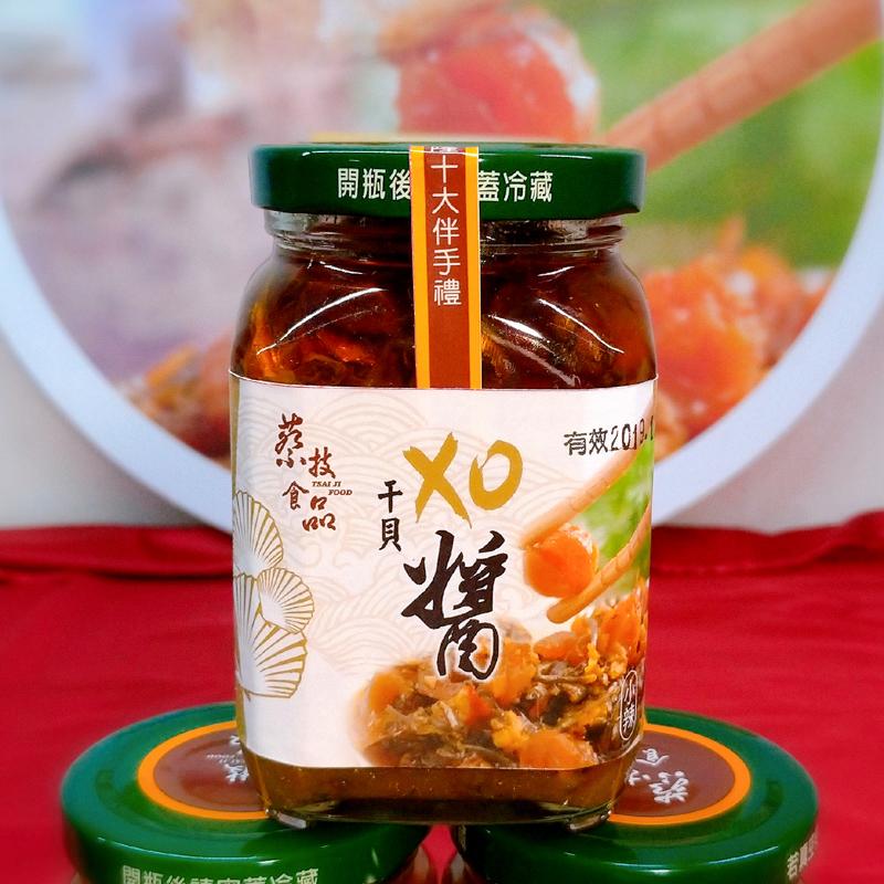 【蔡技食品】XO干貝醬_小辣1罐(每罐300G)(免運)