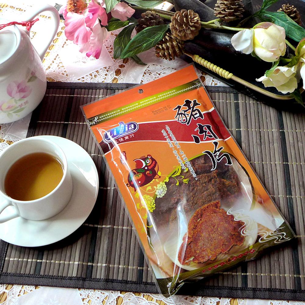 【立佳商行】豬肉片(每包200g)