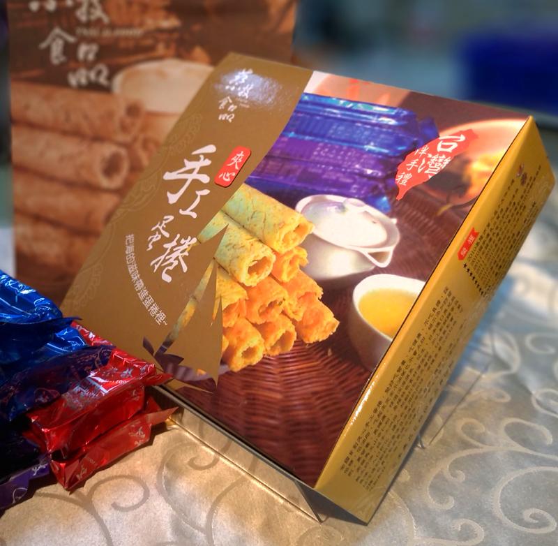 【蔡技食品】綜合夾心手工蛋捲10盒(每盒5包,1包2入)(免運)