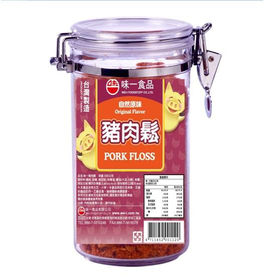 【味一食品】豬肉鬆3罐入(300g密封罐)(免運)