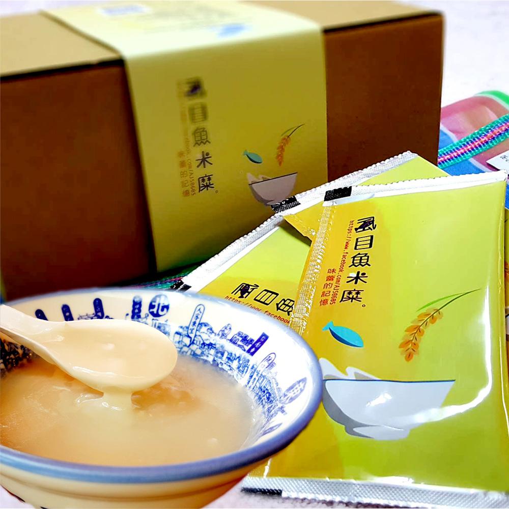 【麻豆助碗粿】虱目魚米糜20 入(無米湯)1 盒(每包200g )(免運)