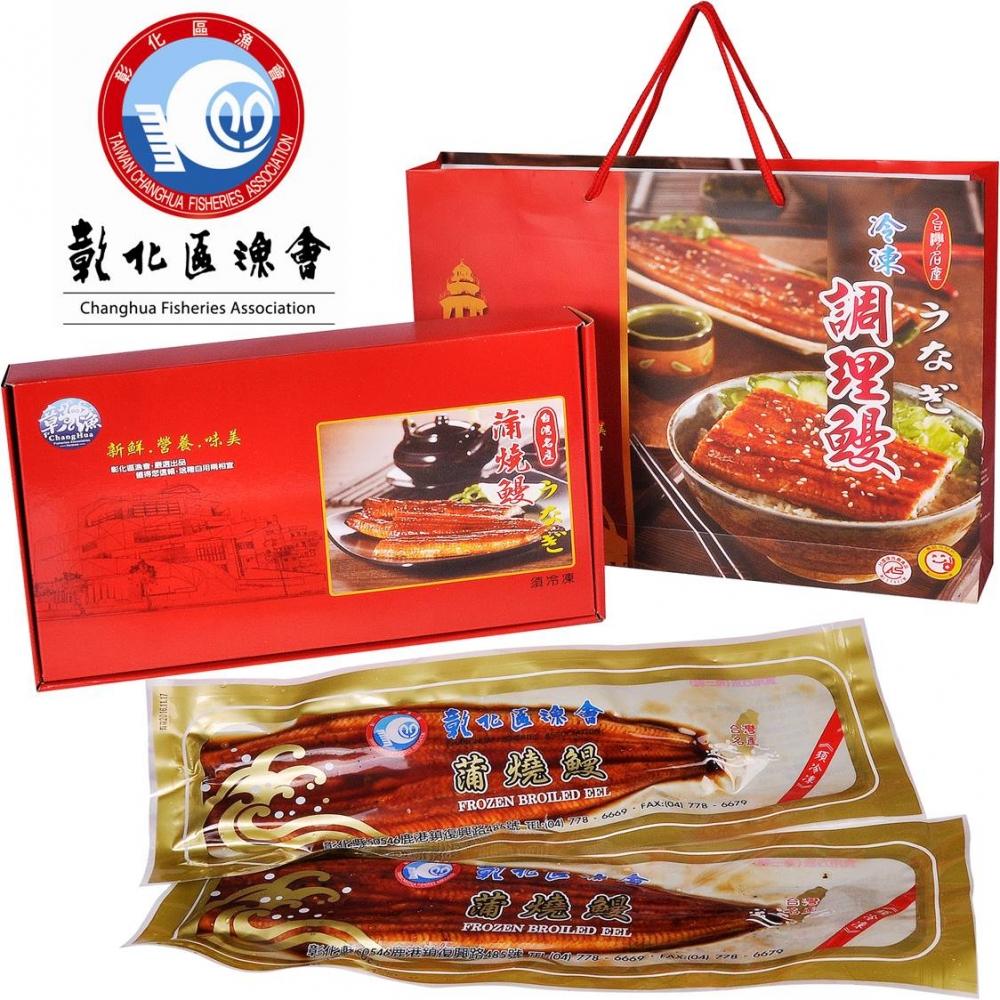 【彰化區漁會】冷凍調理鰻2盒(每盒1公斤)(含運)