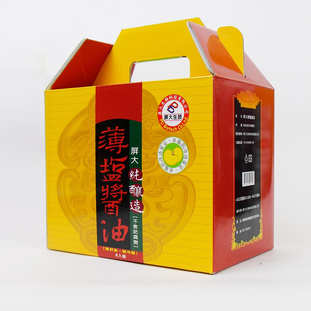 【農漁會超市中心】屏大薄鹽醬油六入禮盒(非基因改造黃豆)(每瓶660公克)