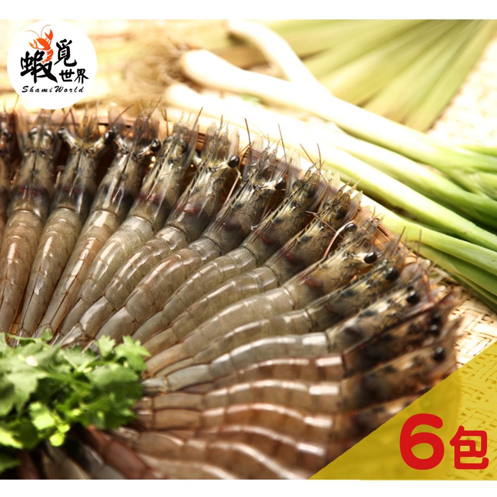 【蝦覓世界】中尾-急凍生鮮白蝦6包(每包300克)(免運)
