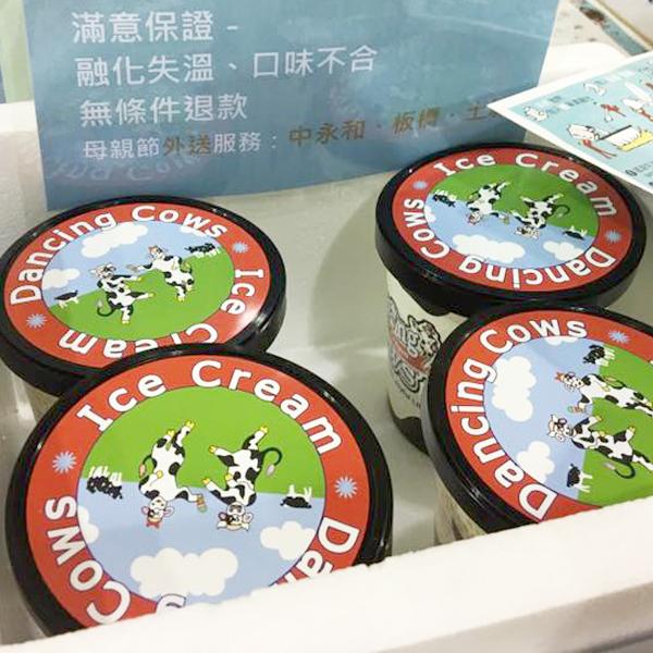 【搖滾牛】家庭號手工冰淇淋_4品脫組(每杯473ml)(免運)