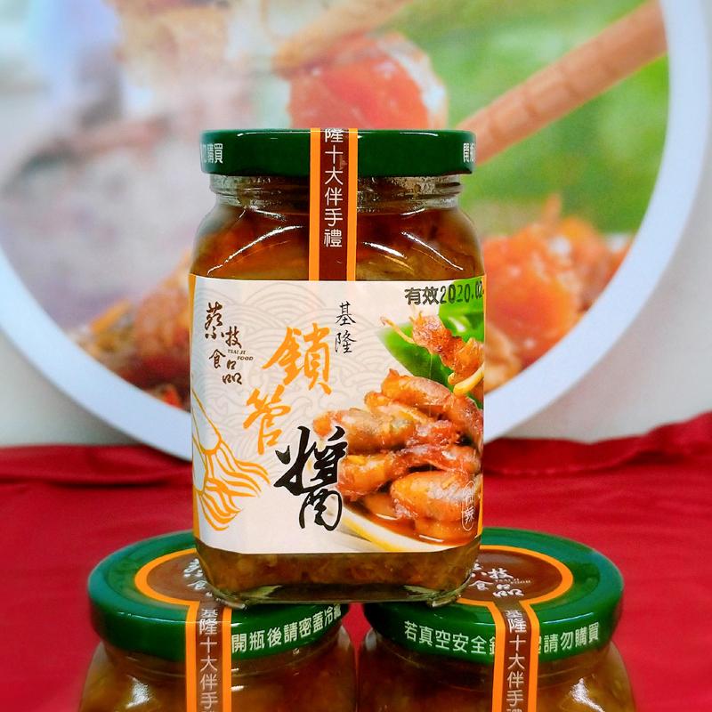 【蔡技食品】基隆鎖管醬_小卷醬3罐(每罐300g)(免運)