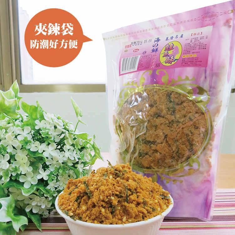 【蔡技食品】旗魚酥300g/包免運