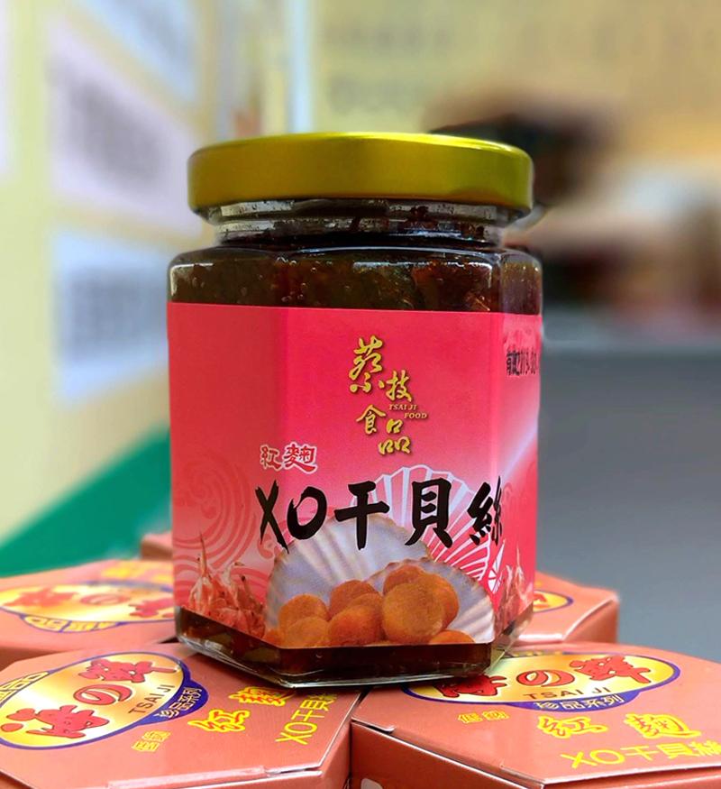 【蔡技食品】紅麴XO醬(三罐/組)免運