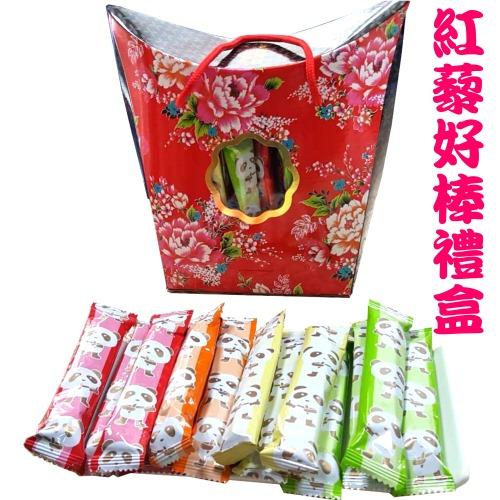 【啡茶不可】紅藜好棒禮盒2組(10gx30入/組)含運~ 3種口味,送禮自用兩相宜。