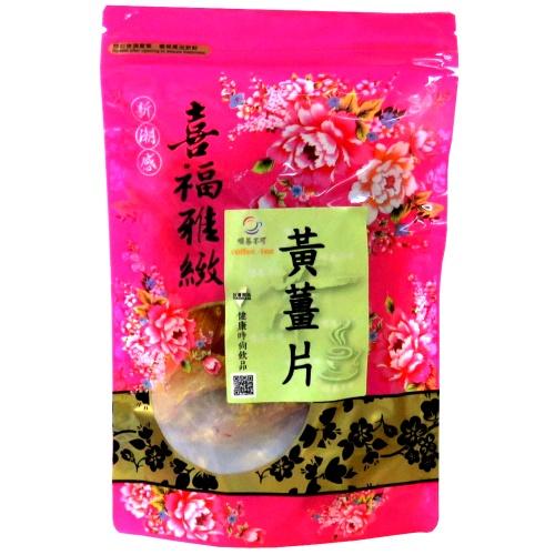 【啡茶不可】黃薑片5包(200g/包)含運~微辣、厚實果肉有咬勁,讓人吃了越吃越涮嘴。