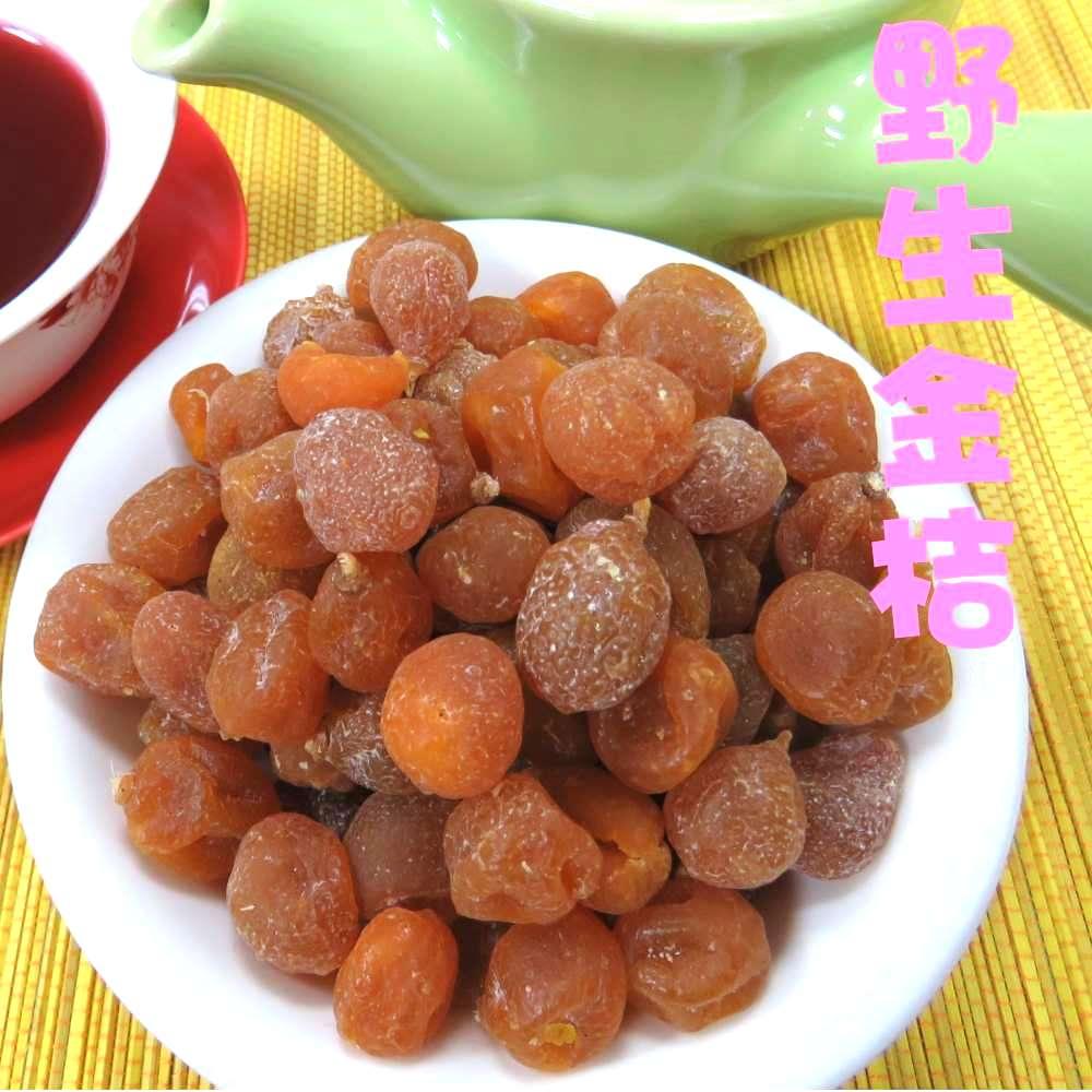 【啡茶不可】野生金桔5包(300g/包)含運~酸甜好滋味,讓人吃了還想再吃。
