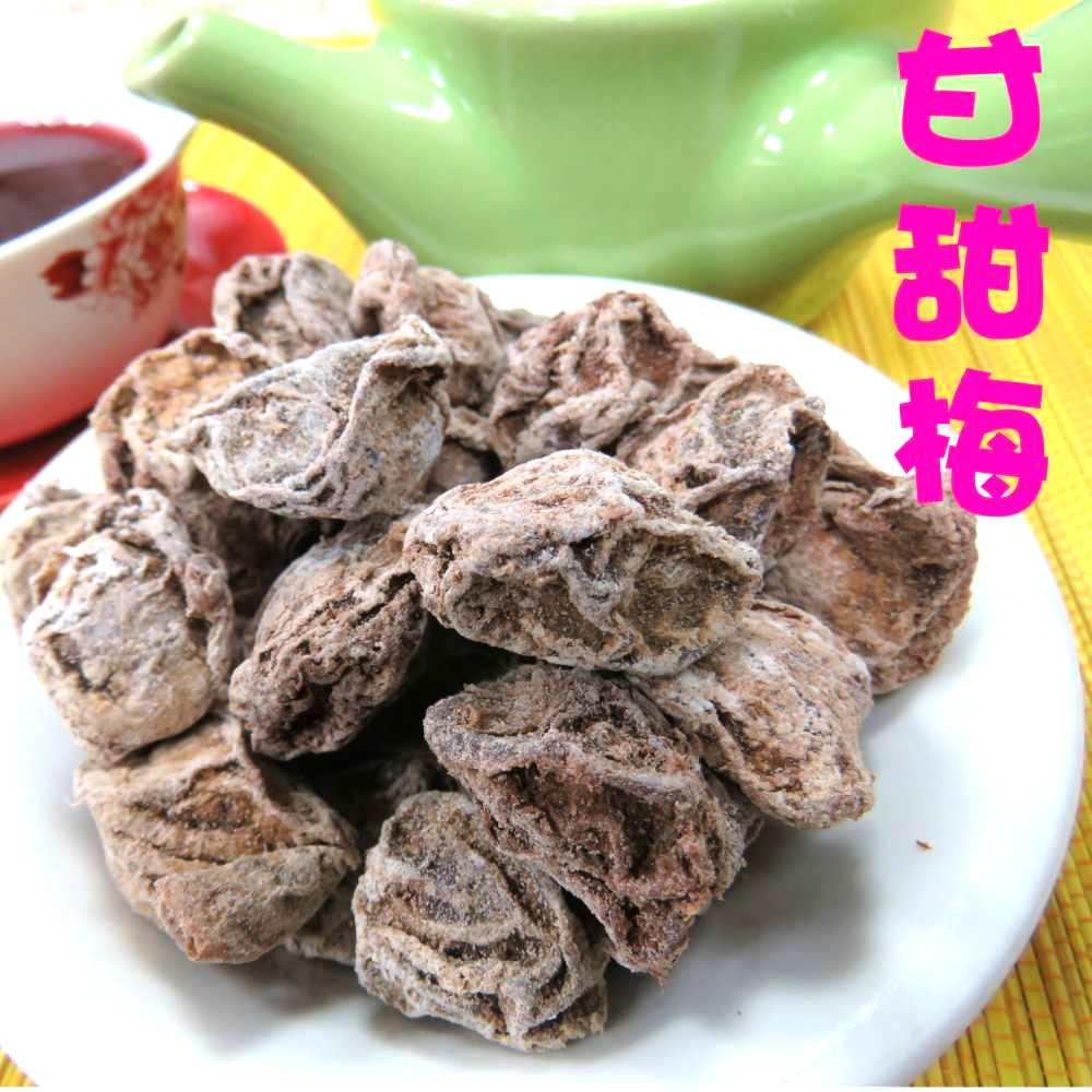 【啡茶不可】甘甜梅5包(150g/包)含運~酸甜好滋味,讓人吃了還想再吃。