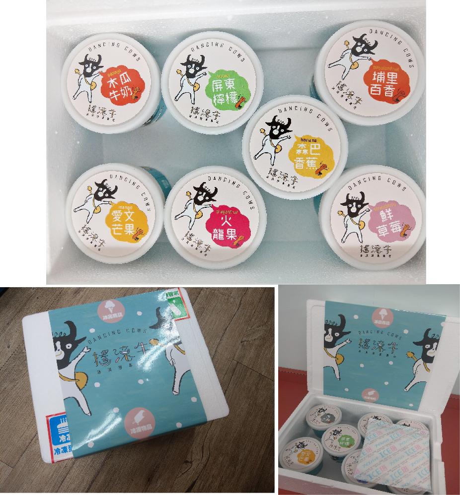 【搖滾牛】手工冰淇淋禮盒_7杯(每杯100ml)(含運)