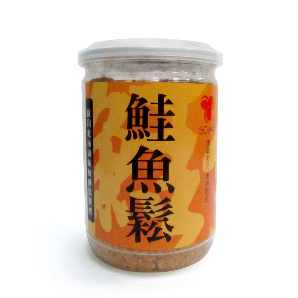 【農漁會超市中心】東大興鮭魚鬆3罐(每罐200g)(含運)