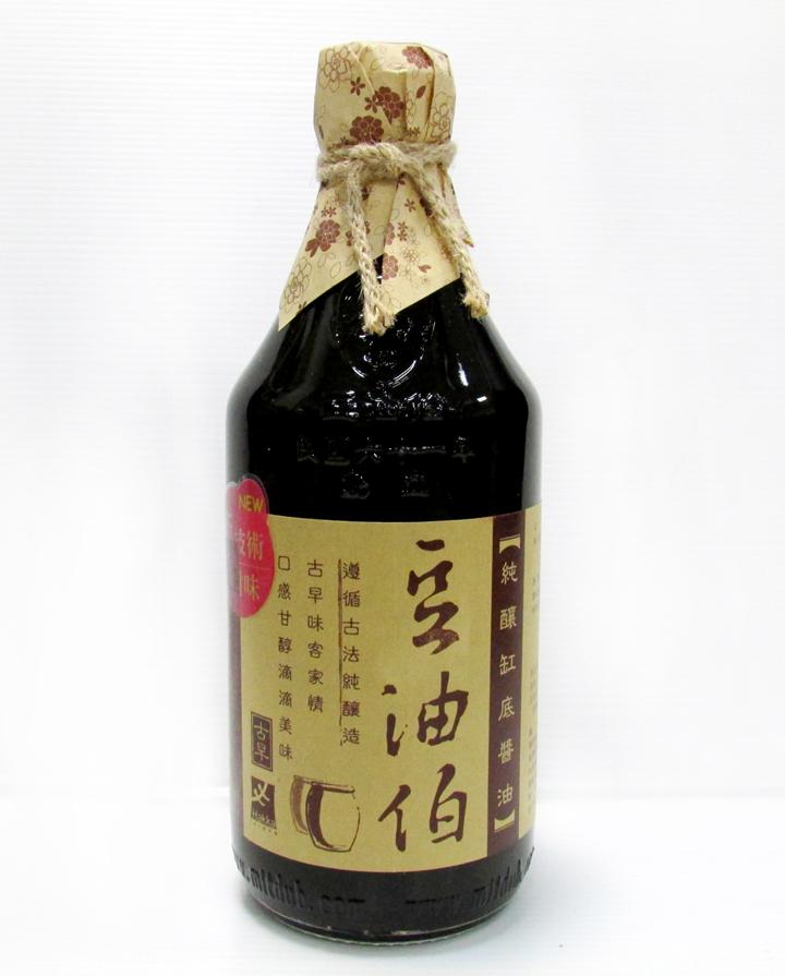 【農漁會超市中心】豆油伯缸底醬油2瓶(每瓶500ml)(含運)