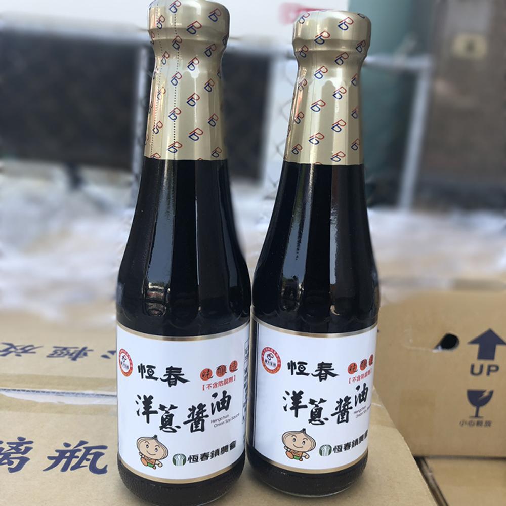 【農漁會超市中心】恆春鎮農會洋蔥醬油2瓶(每瓶330ml)(含運)