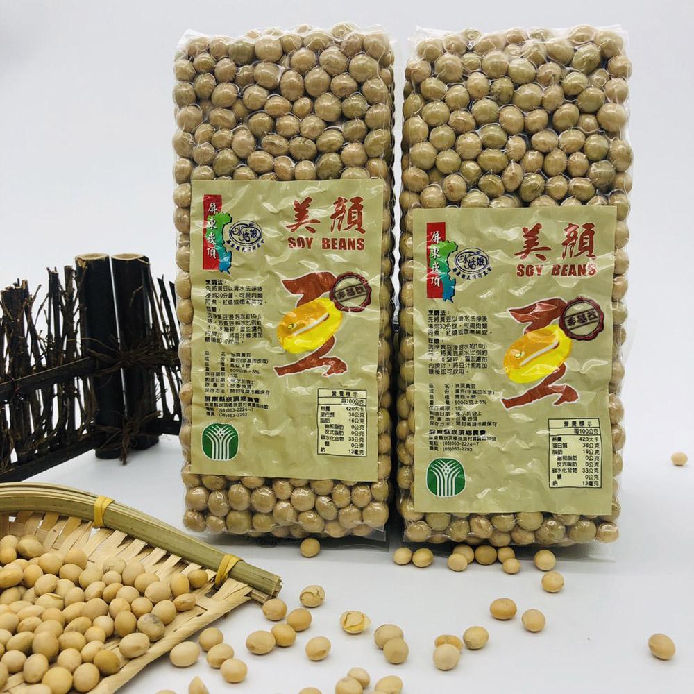 【農漁會超市中心】崁頂鄉農會非基改黃豆3包(每包600g)(含運)