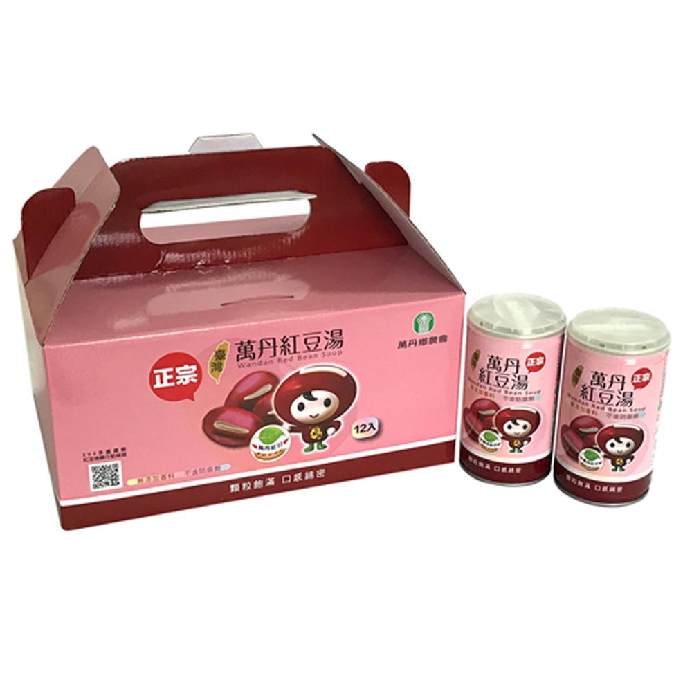 【農漁會超市中心】萬丹鄉農會紅豆湯禮盒2盒(每盒12入)(含運)
