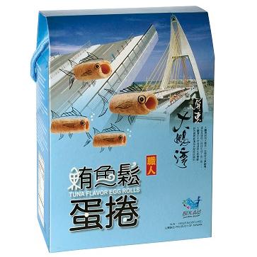 【味一食品】陽光森巴吮指鮪魚鬆蛋捲(12盒/箱)(免運)(榮獲2019台灣百大伴手禮)