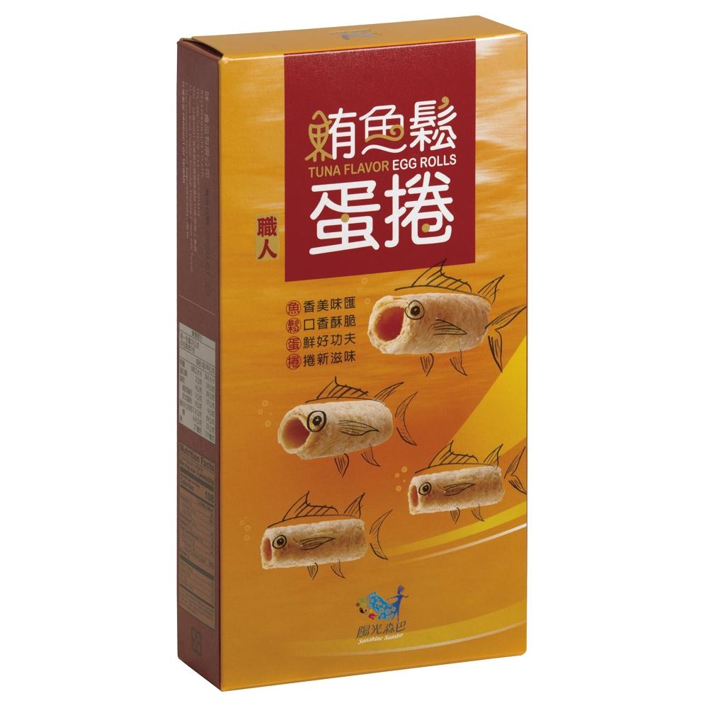 【味一食品】陽光森巴吮指鮪魚鬆蛋捲(36盒/箱)(免運)