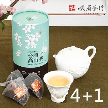 【峨眉茶行】5罐_台灣高山茶 立體茶包買4送1(每罐30包,每包3g)