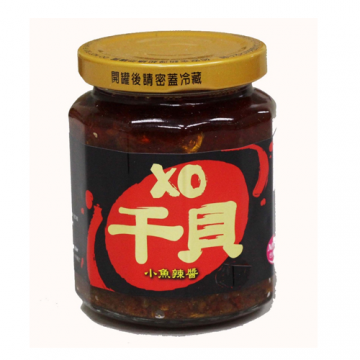 【農漁會超市中心】富發XO干貝小魚辣醬(每罐265g)